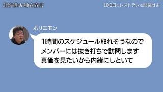 ダイヤモンドの恋人 第13話