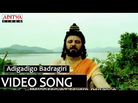 Sri Ramadasu Movie Video Songs - Adigadigo Badragiri Song video