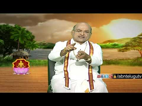 Garikapati Narasimha Rao about Dreams | Nava Jeevana Vedam | Episode 1474 | ABN Telugu