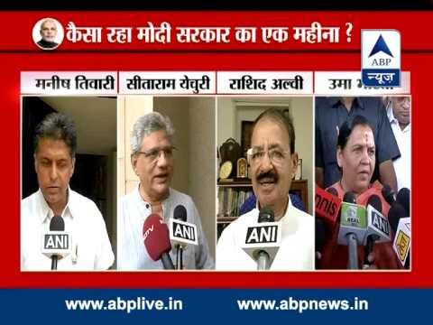 Radha Mohan Singh and Rajnath Singh meet Modi on issue of Inflation