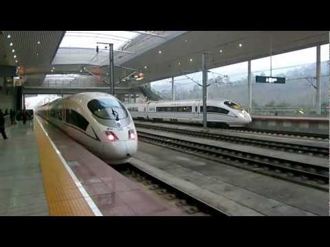 �� Shaoguan, 廣� Guangdong province. A Chinese made Siemens Velaro (China Railways CRH3 / �諧� CRH3 ������) is entering the station coming from north, heading ...