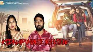 Kidnap Movie Review And Unknown Facts   DEV   RUKMINI   SURINDER FILMS    News Sutra