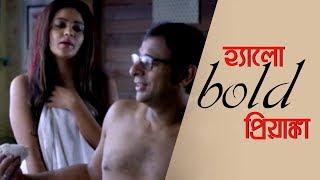download lagu হ্যালো Bold প্রিয়াঙ্কা  Priyanka  Hello  Hoichoi gratis
