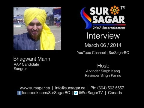 Sur Sagar Tv Bc - Live Talk- Aap Aam Admi Party Bhagwant Mann video