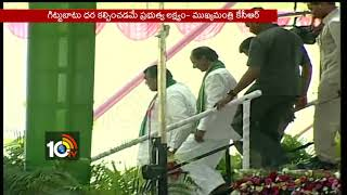 CM KCR Over Support Price In Farmers Awareness coordination Conference | TS