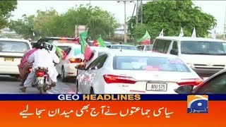 Geo Headlines - 12 PM - 20 July 2018