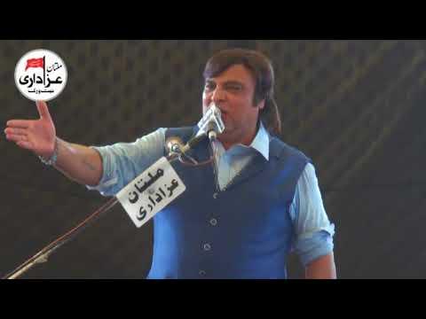 Allama Karamat Abbas Haideri I YadGar Majlis 14 August 2018 I Burewala I