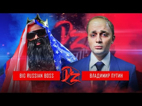 Big Russian Boss VS Владимир Путин | DERZUS BATTLE #1