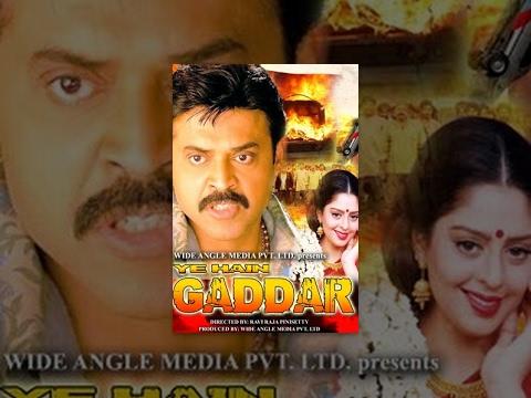 YE HAI GADDAR l Hindi Film | Full Movie | Venkatesh |Nagma | Shrikant