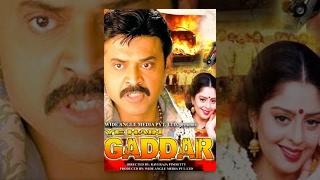 YE HAI GADDAR Hindi Movie