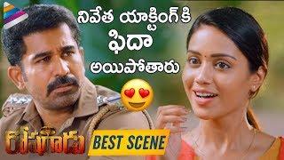 Nivetha Pethuraj Makes FUN of Vijay Antony | Roshagadu 2019 Latest Telugu Movie | Telugu FilmNagar