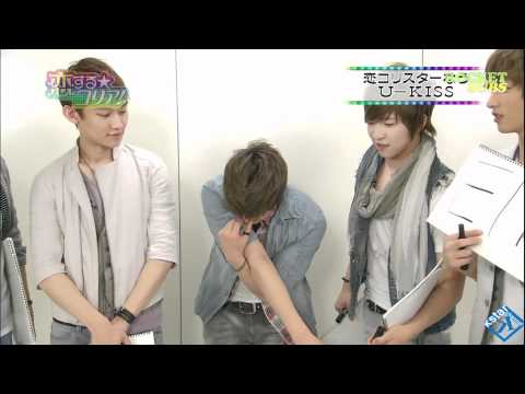 110724 Koisuru Koria - U-Kiss Interview Cut (en)