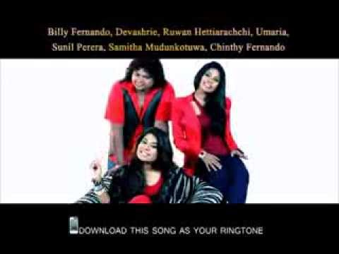 Seethala Sulaga Official Trailer - Various Artists  - MEntertainements