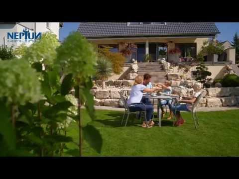 BAUHAUS TV - Produktvideo Neptun Gartenbewässerungssystem