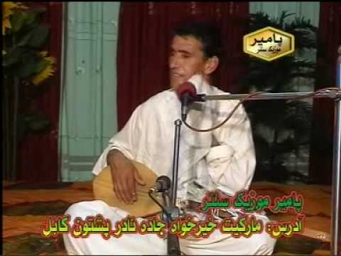 Maftoon Qataghani 2010 New Song video