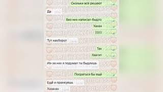 Слив Аракелян Переписка С Мамой