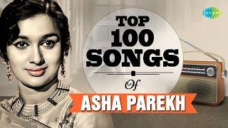 Top 100 Songs of Asha Parekh | आशा पारेख के 100 गाने | HD Songs | One Stop Jukebox