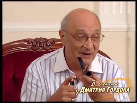 Михаил Козаков. В гостях у Дмитрия Гордона. 2/3 (2008)