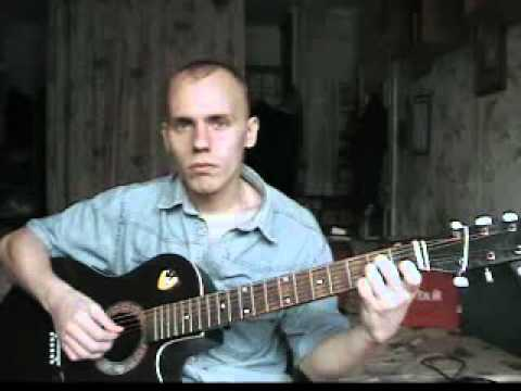 Учимся играть на гитаре вместе с Юрием Петлюрой
