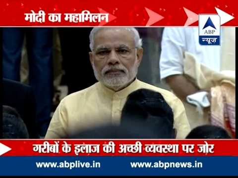 ABP News special l PM Modi's super Saturday l Meets bigwigs