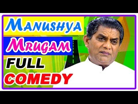 Manushya mrugam Full Comedy