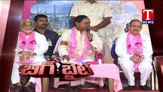BIG BYTE - CM KCR About His Leadership - Telangana  live Telugu - netivaarthalu.com