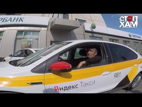 СтопХам - Мобильный банк