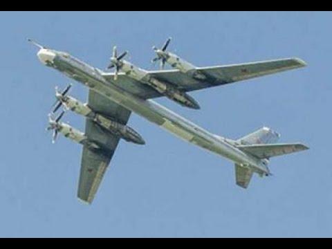 СМИ Американские истребители 4 июля дважды вылетали для перехвата российских Ту 95