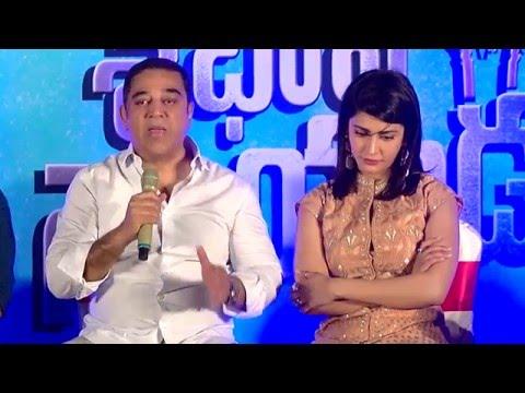 Kamal Haasan Makes Official Announcement on Madrudhnayagam @ The Launch Of Sabash Naidu