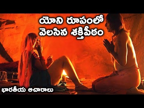 Secrets Of Kamakhya Devi Temple || T Talks