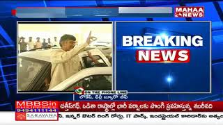 AP CM Chandrababu Reached Delhi | TDP No Confidence Motion Row