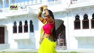 छोरी बदनाम ! मारवाड़ी की dj सांग 2017 ! ऐसा गाना देखा जिसे दिल खुश हो जाएगा ! HD Full video Song