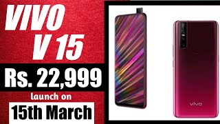 Vivo V15 Price & Launch date in India| Pop-up Selfie @23K| Specification & Official look.
