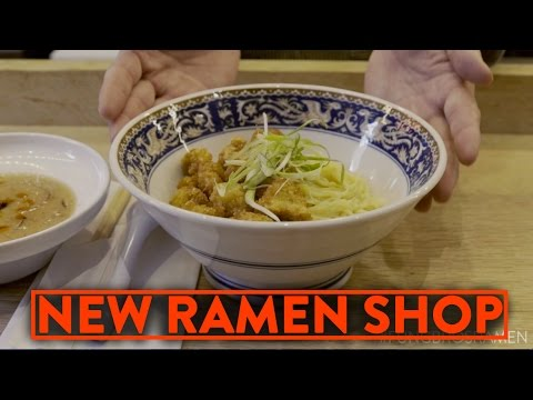 FUNG BROS OPENING A RAMEN SHOP IN NEW YORK?! (Trailer)