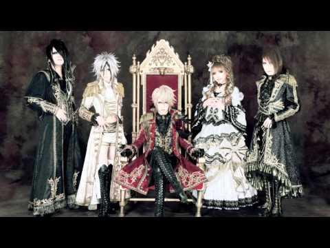 Versailles - PRINCESS