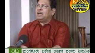 Amma ad media news Clip 3, 16/11/2010
