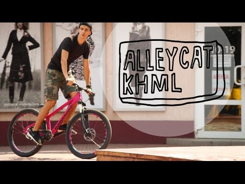 Alleycat Khmelnitskiy 2015 - ПЕРВАЯ ВЕЛОГОНКА