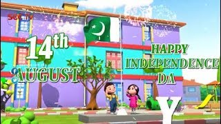 JAN CARTOON | 14 August ( Azadi Mubarak) - Jan Cartoon New Episode
