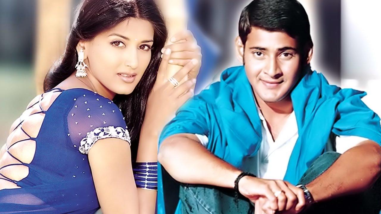 Murari Telugu Movie Audio Songs Free Download