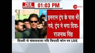 Defence Minister Rajnath Singh mocks Pakistan, says talks will happen only on PoK