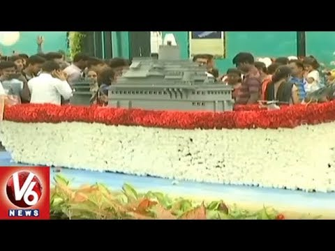 Lalbagh Flower Show Dedicated To Armed Forces Inaugurated In Begaluru | V6 News