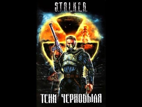 Picture of stalker: shadow of chernobyl