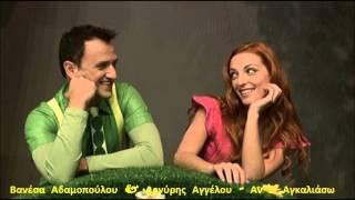 Vanesa Adamopoulou & Argyris Aggelou - An S' Agkaliasw (New Song 2012 HQ)