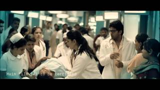 Irandaam Ulagam - Irandam Ulagam - Official Theatrical Trailer