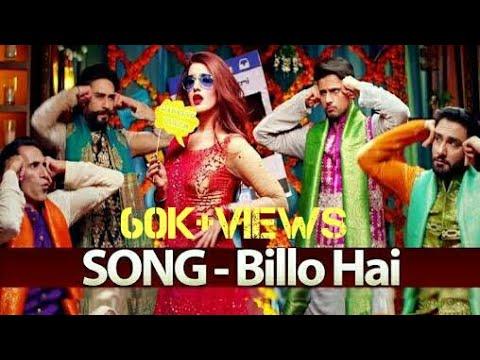 Billo Hai|parchi |lyrical video| lyrics mainia|