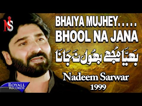 Nadeem Sarwar - Bhaiya Mujhe Bhool Na Jana 1999