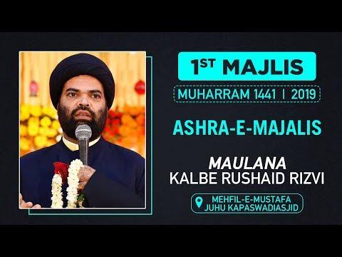 1ST MAJLIS | MAULANA KALBE RUSHAID | KAPASWADI QABRASTAN |MUHARRAM 1441 HIJRI | 26 SEPTEMBER 2019