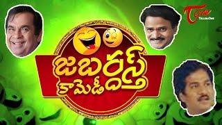 Jabardasth Telugu Comedy   Jabardasth Fun Comedy Movie Scenes   17