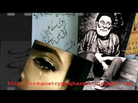 Mirza Ghalib Urdu Shayari, Dil Hi To Hai Na Sang-o- Kasht  (dewan E Ghalib) video