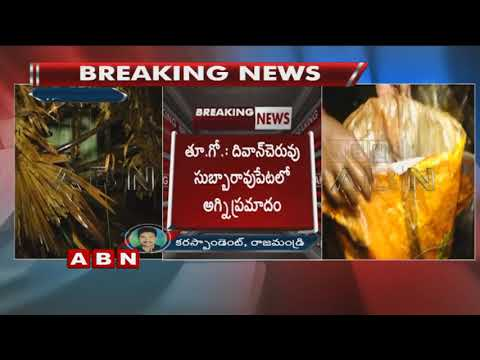 Major Blaze Mishap at Rajahmundry | 3 Lost Life | ABN Telugu